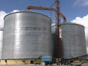 Urumqi Agricultural Development 2-10,000 tons